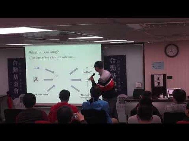 【T客邦講座】深度學習的趨勢及開源技術工具介紹