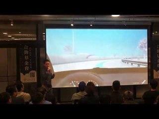 【T客邦講座】自動駕駛、高精密度電子地圖及開發用API