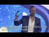 五機齊發!Nokia 210、Nokia 1 Plus、Nokia 4 2 、Nokia 3 2、Nokia 9 PureView發表