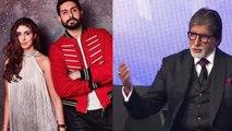 Abhishek Bachchan ही नहीं होंगे Amitabh Bachchan की  Property के हकदार ? | FilmiBeat
