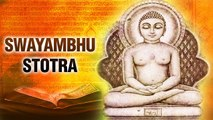 Swayambhu Stotra With Lyrics | स्वयंभू स्तोत्र | Devotional Jain Stotra