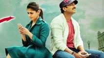 Gopichand Aaradugula Bullet faces Financial Troubles(Telugu)