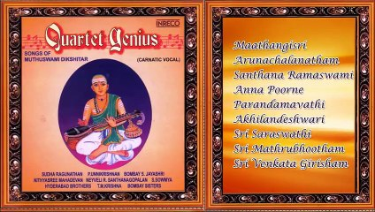CARNATIC VOCAL  SONGS OF MUTHUSWAMI DIKSHITAR
