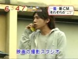 (CM) Arashi 2008.01.29