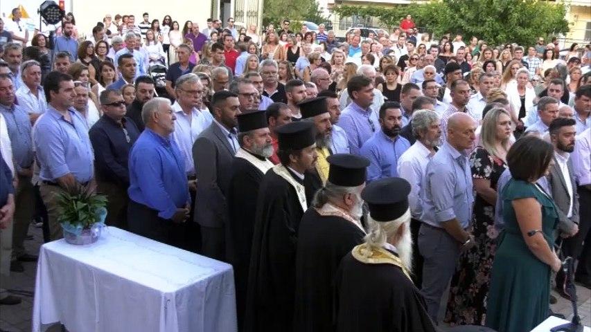 Ορκίστηκε η Αθανασία Στιβακτή νέα Δήμαρχος Αμφίκλειας-Ελάτειας - «Συνεργασία παντού και με όλους»