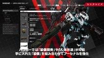 Daemon x Machina - Présentation du cycle de jeu