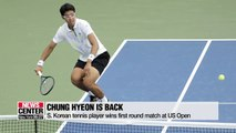 Chung Hyeon wins first round match at final Grand Slam tournament of season
