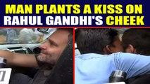 Rahul Gandhi gets kissed by a man in kerala, video viral