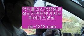【테이블게임】♡♡【bbingdda.com】♡바카라사이트♡온라인바카라♡마닐라카지노♡최대자본보유♡24시간온라인♡배팅제한없는사이트♡쉽고빠른온라인♡쉽고빠른바카라♡♡♡【테이블게임】