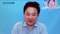 """'절친' 원희룡도 사퇴 촉구…""""친구 조국아, 그만하자"""""""