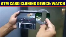 Beware! Skimming device can clone your ATM card | Oneindia News