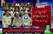 Bulletin 06 pm 28 August 2019 Such tv