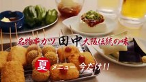 """リトルトーキョーライフ """"貝""""に人生を捧げた東大卒の男 - 19.08.28"""