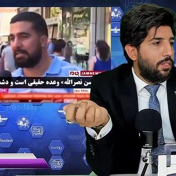 حمایت گسترده مردم لبنان از اظهارات اخیر حسن نصرالله_رودست
