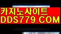 월드바카라게임◎【▶PHH226. CΟM◀】【▶업심팅견대험하◀】호게임 호게임 ◎월드바카라게임
