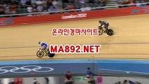 주말경마사이트 MA892 NET 서울경마예상 경마예상사이트 온라인경마사이트