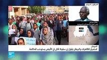 """عثمان ميرغني: إلغاء المفاوضات في السودان غداة """"مجزرة"""" الأبيض"""