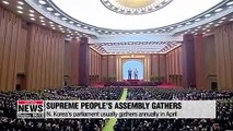 N. Korea to hold second parliamentary session of 2019