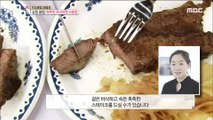 [TASTY] What is the best frying pan to make a steak?,생방송 오늘 아침 20190829
