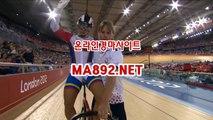 한국경마사이트 MA8]92]NET 일본경마사이트  사설경마배팅 경마배팅사이트