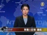 媒体大亨梅铎20年中国梦破灭