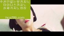 【필리핀오리엔탈】▧【bbingdda.com】♡pb-1212.com♡카지노사이트♡실시간사이트♡골드바카라♡실시간영상♡프리미엄바카라♡베스트바카라♡▧【필리핀오리엔탈】