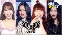 Girl's Day Special ★Since 'Kyawooddung' to 'I'll be yours'★ (53m Stage Compilation)