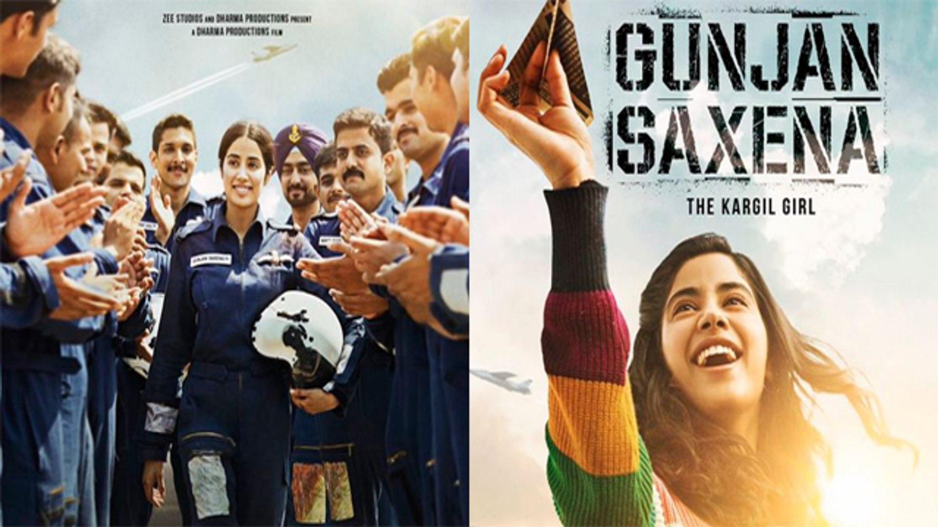 Jhanvi Kapoor Starrer Gunjan Saxena The Kargil Girl S First Look Out Filmibeat Video Dailymotion