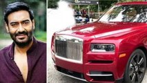Ajay Devgn buys Rolls Royce this luxury SUV; Check out here | FilmiBeat