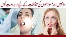 Teeth Pain Tips in Urdu , ,  Danto Ka Dard Ka ilaj , , Teeth Pain Treatment , , Teeth Pain Relief Home Remedy , ,  Teeth Dard , ,  Healh Tips , ,  دانت کے درد کا فوری علاج