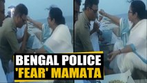IPS Officer touches West Bengal CM Mamata Banerjee's feet, video viral | Oneindia News