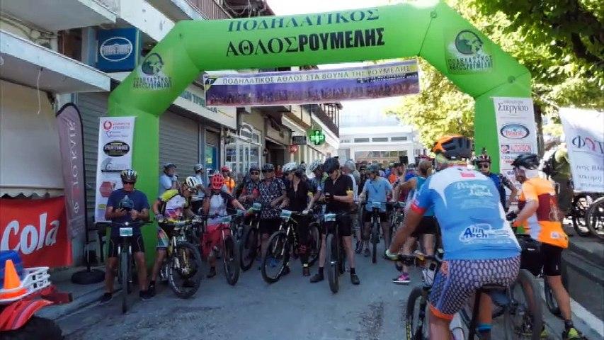 7ος Ποδηλατικός Άθλος στα Βουνά της Ρούμελης (εκκίνηση)