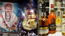 ಬಿಜಾಪುರ ಅಥವಾ ವಿಜಯಪುರದ ಈ ಮಠದಲ್ಲಿ ನಡೆಯುತ್ತೆ ಹಲವು ಅಚ್ಚರಿಗಳು  | BoldSky Kannada