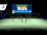 Russia - 2019 Rhythmic Gymnastics Europeans, junior groups 5 ribbons qualification
