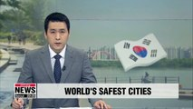 Seoul ranked 8th for world's safest cities in 2019