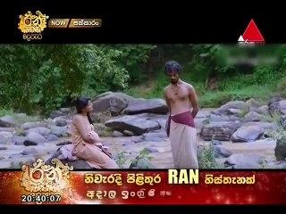 Sakkaran Sinhala Teledrama - 163 - 29th August 2019