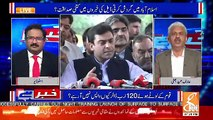 Nawaz Sharif Aur Maryam Nawaz Khud Direct Deal Karna Chahrahay Hain Wo Kahrahi Hain..-Arif Hameed Bhatti