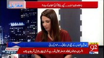 Preparations Of War So Much Enhanced That Fighter Want To Fight A War Haroon Rasheed