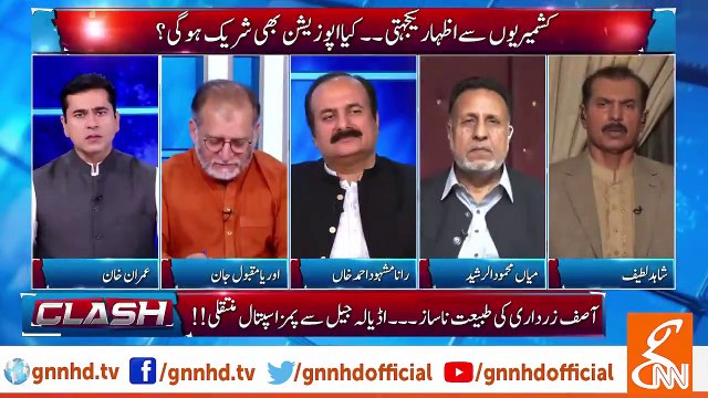 When there was no Foreign Minister in their Era, they say Imran has sold Kashmir: Shahid Latif