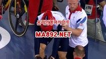 온라인경마사이트 ma892.net 온라인경마사이트 인터넷경마사이트 온라인경마 인터넷경마