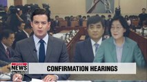Nat'l Assembly holds confirmation hearings for nominees to head KCC, Gender Equality Ministry