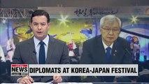 Senior diplomats from Seoul and Tokyo to meet at the Korea-Japan Hanmadang Festival 2019