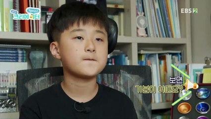 찾아라! 상상 크리에이터 - 13살 요요 고수, 박승현_#001