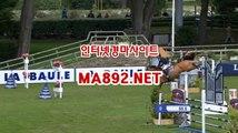 인터넷경마 ma892.net#한국경마사이트 #경마정보 #