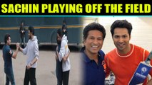Sachin treats his fans with new video, Plays cricket with Varun & Junior Bachchan | Oneindia News