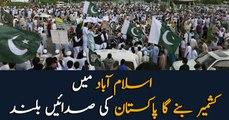 Voices of 'Kashmir Banega Pakistan' echoed in Islamabad