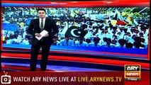 NEWS@6 |  ARYNews | 30 August 2019