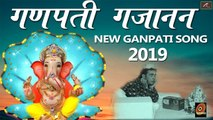 Latest Ganpati Song 2019 - Ganesh Chaturthi Special - Hey Ganpati Gajanan - Naveen Arora Rudraksha (HD) - New Superhit Song | FULL  Video | Devotional Song