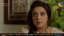 Soya Mera Naseeb Ep 57 HUM TV Drama 30 August 2019
