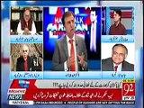 What Is India 'Plan-B' Regarding Current Situation In Kashmir - Sabir Shakir Reveals